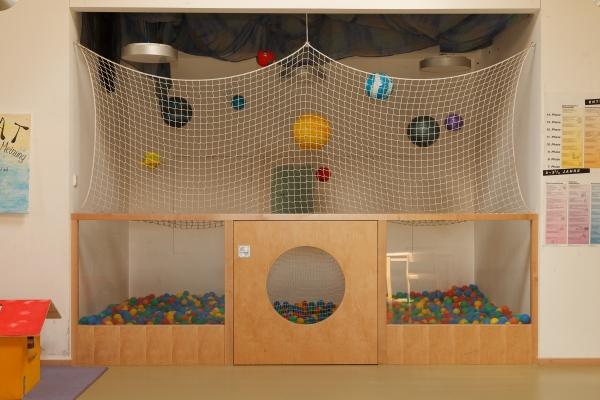 kindergarten-thansau-524FBC9C51-3694-5720-0912-0FA111197059.jpg